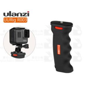 UURig- Camera Vlog Gears (FUUA3)