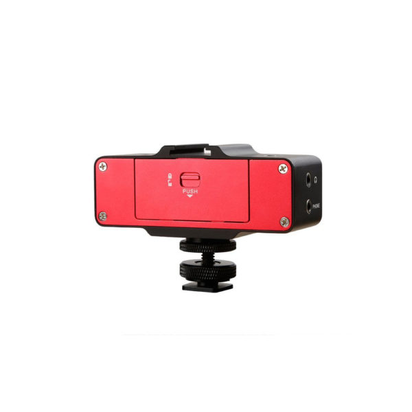 Saramonic- Smartphone Audio SmartMixer (FS701)