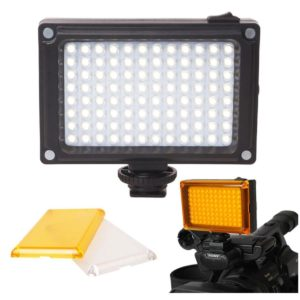ULANZI 96LED VIDEO LIGHT (FUDB1)