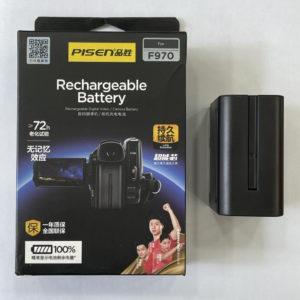 Pin Sạc Cho Máy Ảnh Sony F970